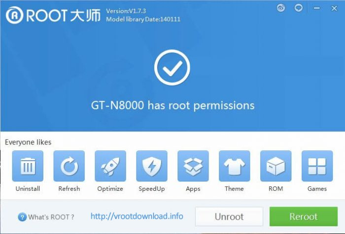 vroot tool download for windows