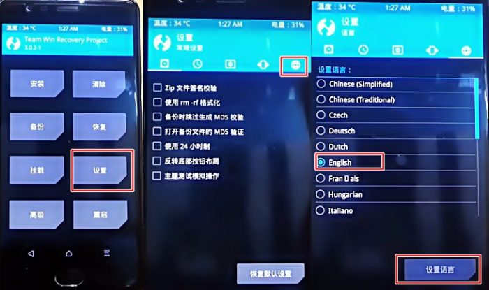 How to Change TWRP Language to English