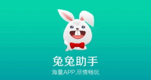 download tutuapp 2.3.21 APK for Android