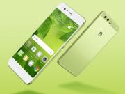 Update Huawei P10 Plus to B133