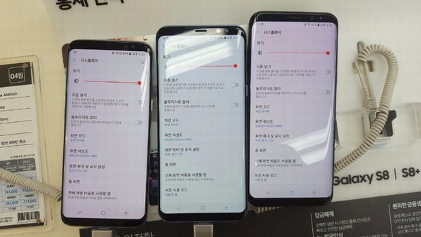 Permanently fix Galaxy s8 and S8+ red tint issue