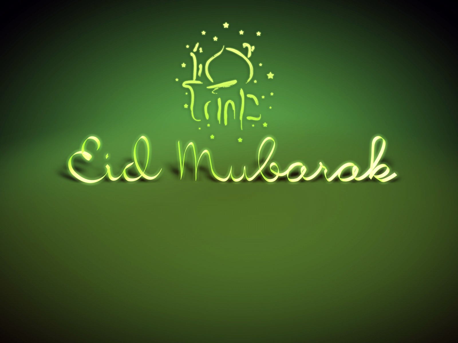 Love Eid Mubarak Wallpaper : happy-eid-mubarak-ramzan-wishes-wallpaper - Androidtutorial