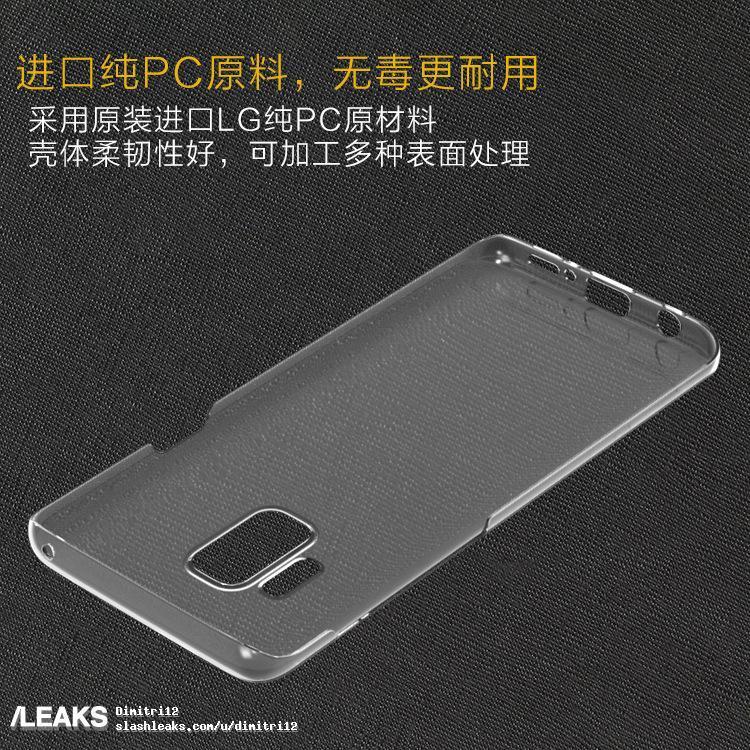 Galaxy S9 Fingerprint Sensor Position
