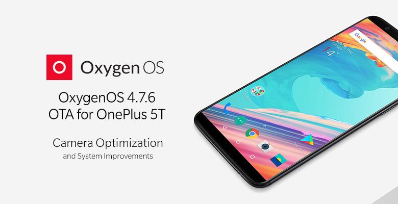 OxygenOS 4.7.6 Update