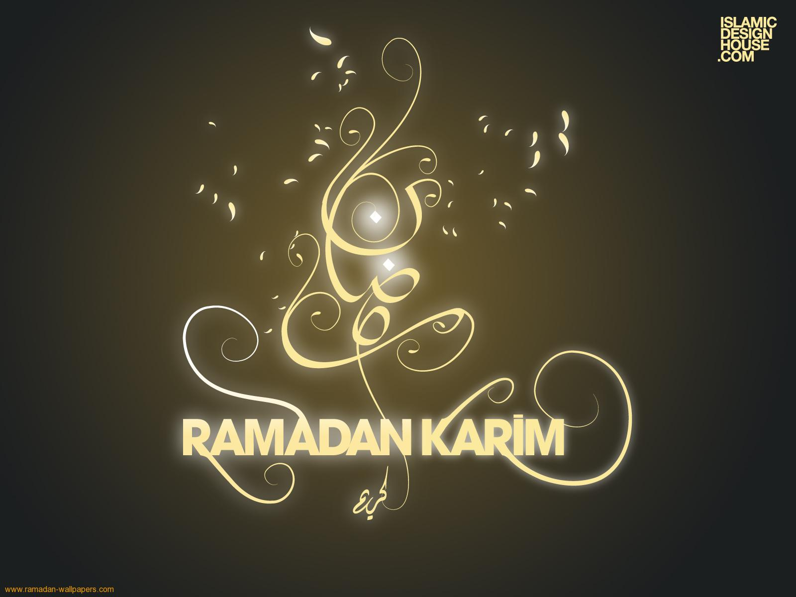 Ramadan 2018 wallpapers